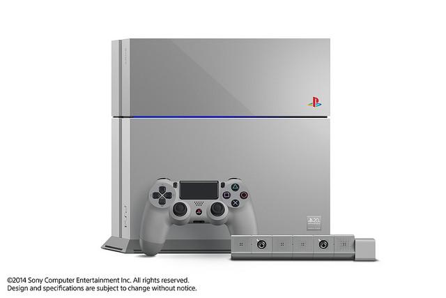 Sony bekommt Verwarnung aufgrund eines Gewinnspiels