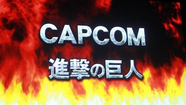Capcom hat ein neues Arcade-Spiel zu Attack on Titan angeteased