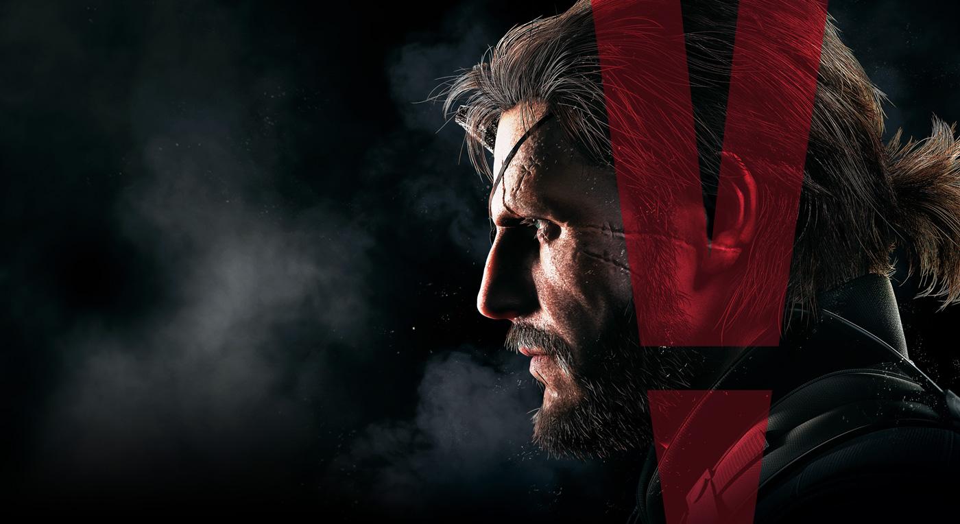 Metal Gear Online meets ESL
