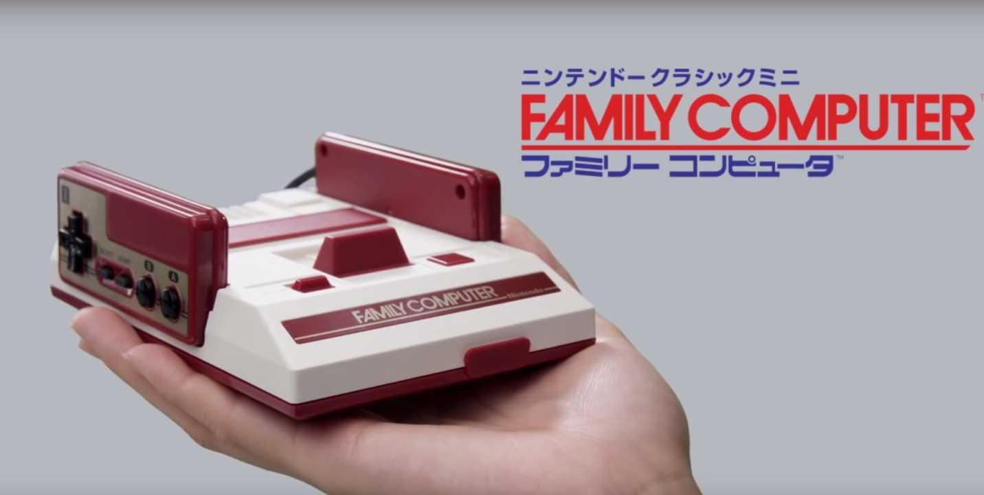 Nintendo Classic Mini: Japan bekommt ne' Extrawurst