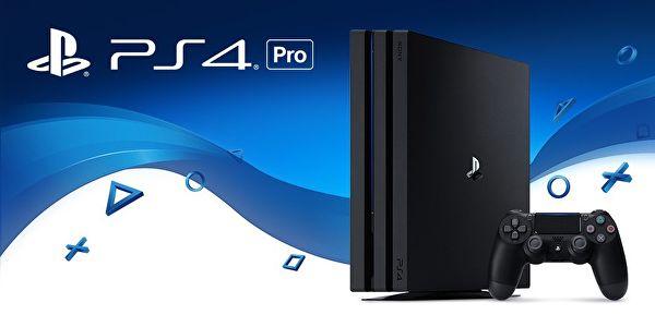 PlayStation 4 Pro: Ab heute im Handel!