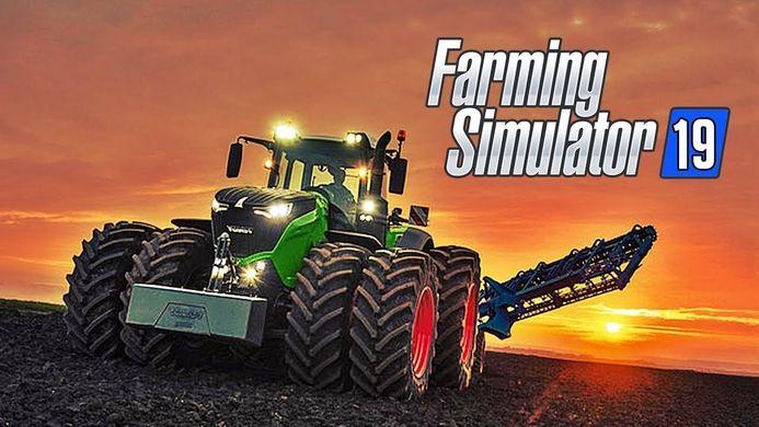 Landwirtschafts-Simulator 19 – Garage-Trailer